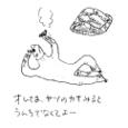【カメモ006】素体